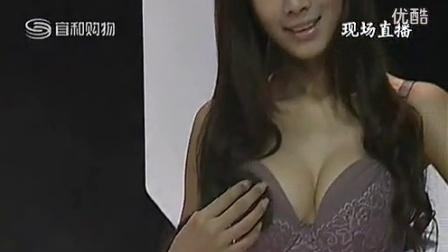 宜和购物内衣模特7_标清