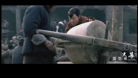 大银幕——之黄渤电影剪辑