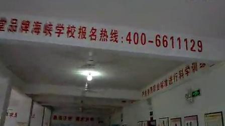 镇江泰州针灸推拿学校苏州闽医堂推拿按摩康复理疗培训学校