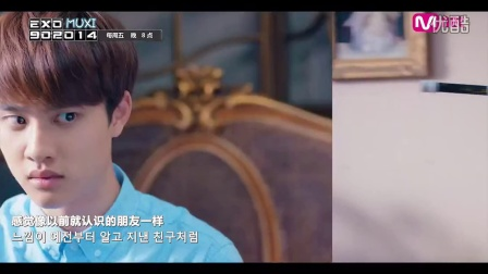 【修正】 Mnet [EXO 902014] EXO.D.O.再演绎的'S.E.S. - I'm Your Girl' 中韩字幕