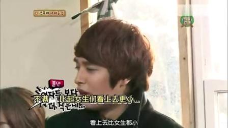 【OC】110115.KBS2.百分满分. Shinee.Beast.弘基.金东万.E08全场中字