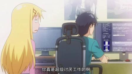 关于完全听不懂老公在说什么的事01【中字超清】