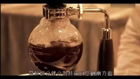 品味咖啡2012 [10] - 澳洲的主題咖啡店