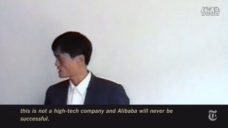 The Alibaba I.P.O., Explained   The New York Times