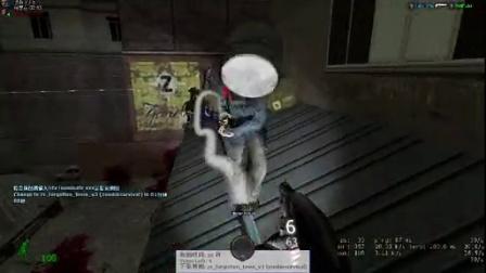 【坑货解说】Gmod僵尸生存模式 欢乐游戏解说