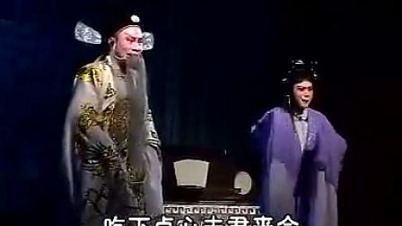 【闽剧】第229集海瑞罢官3
