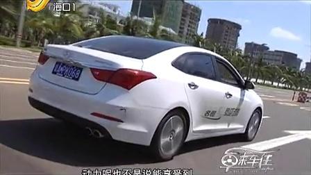 临沂市北京现代沂水乔丰4S店