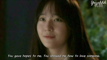 [MV] 金宝京_《对我而言可爱的她》OST3- Promise