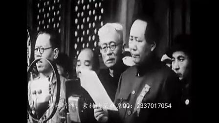 年主持开国大典纪录片视频素材   红歌