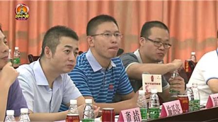 第三届赢在广州创业大赛40进15——烘磨坊个性化定制(DIY)蛋糕店