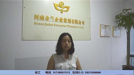 海西蒙古族藏族自治州编写可行性研究报告
