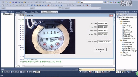 opencv 图像处理实现指针式仪表实时识别(水表多指针实时识别)