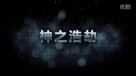 [神之浩劫]SmiteW.com宣传01 [HD 1080]