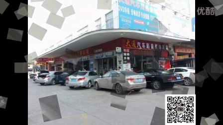 南宁金龙大巴旅游客车汽车音响改装