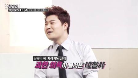 Mnet [EXO 902014] Ep.08- 이번주! 엑소 루한과 함께 드라마 OST속으로 타임슬립~! (