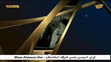 AhjaweN】哈萨克斯坦阿肯abai hunanbai的歌曲《sol ber kex》