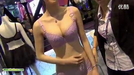2013深圳内衣展成熟的美 超清_1_高清