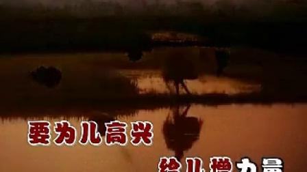 《铡刀下的红梅》含笑赴九泉壮志迎朝阳--伴奏