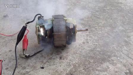 全铜串激电机烧毁3
