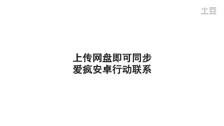 名片王金典版_640x480_2.00M_h.264_标清