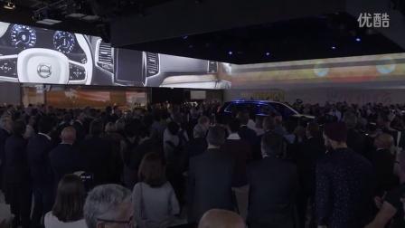 沃尔沃汽车2014巴黎车展
