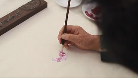 怎样画国画怎么画牡丹教你画国画著名画家王素华没骨牡丹画法写意花鸟
