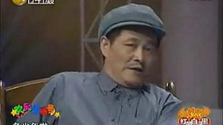 20赵本山小品《同学会》范伟 1999综艺大观