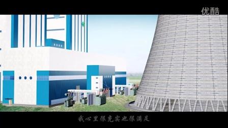 江苏省电力设计院2014校园招聘宣传片