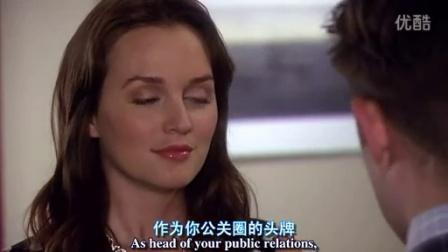 绯闻女孩第六季01集 Blair  (2)
