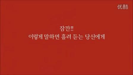 全智贤的韩律米真液护肤水广告