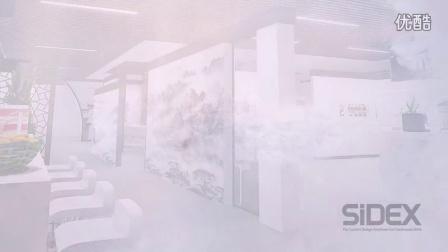 黄山烟草文化展览设计——江苏思德会展