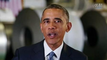 奥巴马每周演讲视频20141004