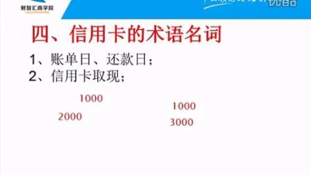 投资理财基础知识 五万元如何理财投资