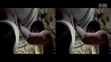 地心引力  2min 短片