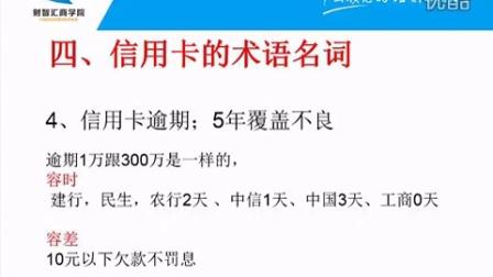 投资理财培训资料 每月8000元如何理财