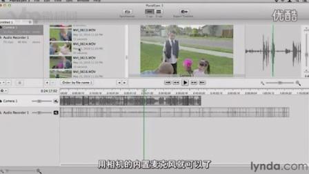 合并视频和音频流