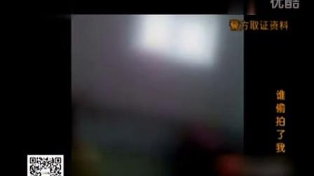 少女一夜情被逼拍不雅视频多次开房
