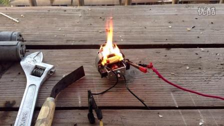 50w串激电机烧毁1