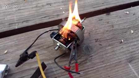 50w串激电机烧毁5
