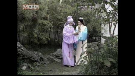 3集外景【越剧电视剧】蝴蝶的传说(第1集)方亚芬 韩婷婷主演