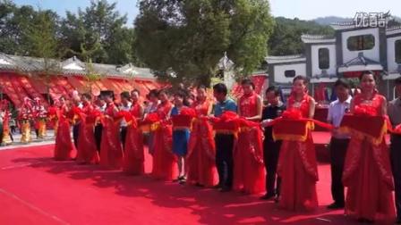 桂林逍遥湖景区开业剪彩仪式