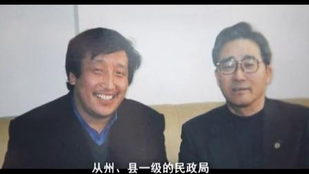 青海省玉树州八一孤儿学校