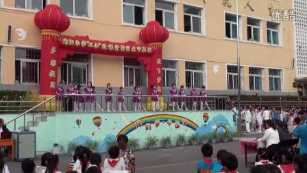 """吉林省白上白朝鲜族自治县向阳小学""""三小进校园""""文艺演出的精彩舞蹈"""