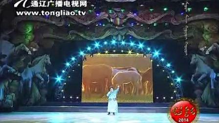2014通辽市蒙语春晚[1](玛拉沁信息网)