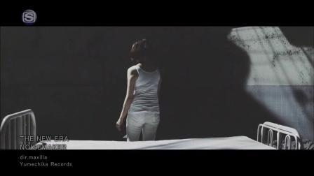 NOISEMAKER - THE NEW ERA (2013.10.02)