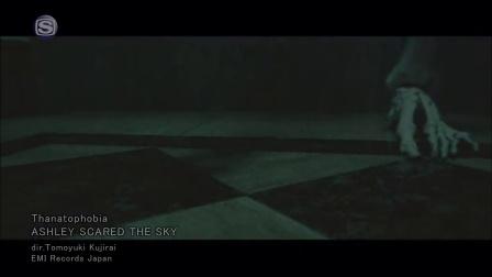 ASHLEY SCARED THE SKY - Thanatophobia (2013.09.25)