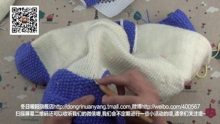 【娟娟编织】第126集布衣风格小金鱼毛衣编织视频6教程感谢您的观看手工编织款式
