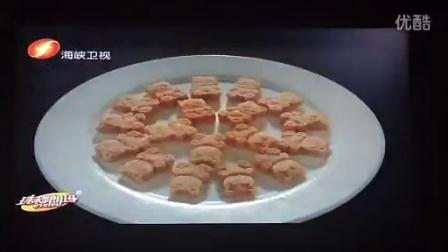 陈奕轩拍摄珠穆朗玛多乐熊蛋糕广告