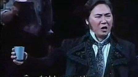 歌剧卡门 斗牛士之歌 廖昌永 Votre Toast 歌剧版