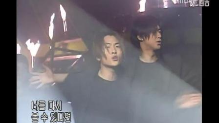【粉红豹】N.R.G - 悲 (MBC Music Camp 2001.06.02)